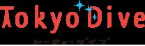 エンタメ系情報サイト「GLUE」にて、若者の上京支援をしている弊社「Tokyo Dive」の事業が掲載されました。